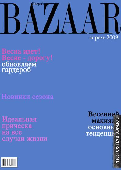 Женские Костюмы Длямонтажа