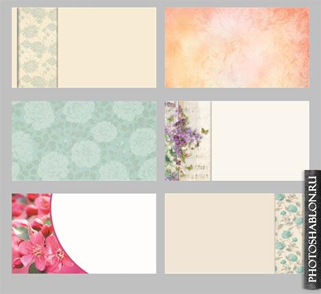 Фоны для визиток и дизайна цветочные 3