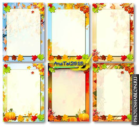 Картинки шаблоны фотошоп осень