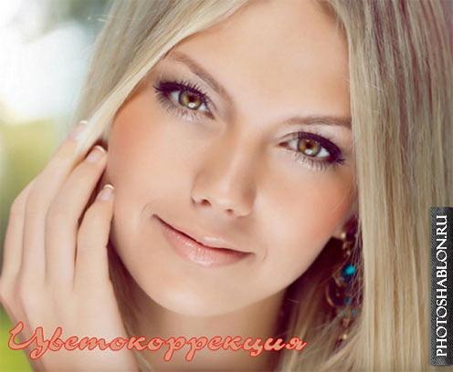 Самоучители и уроки по фотошопу и фотографии - Фотошаблоны ...: http://photoshablon.ru/news/1-0-4