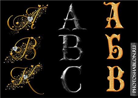 Золотых и готических шрифтов сборник