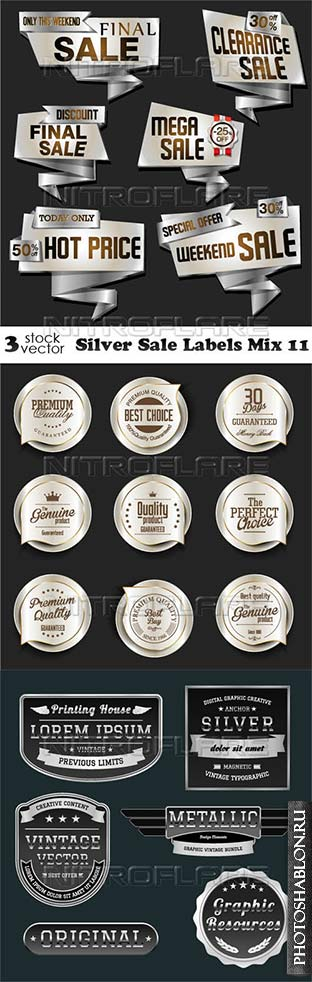 Vectors - Silver Sale Labels Mix 11