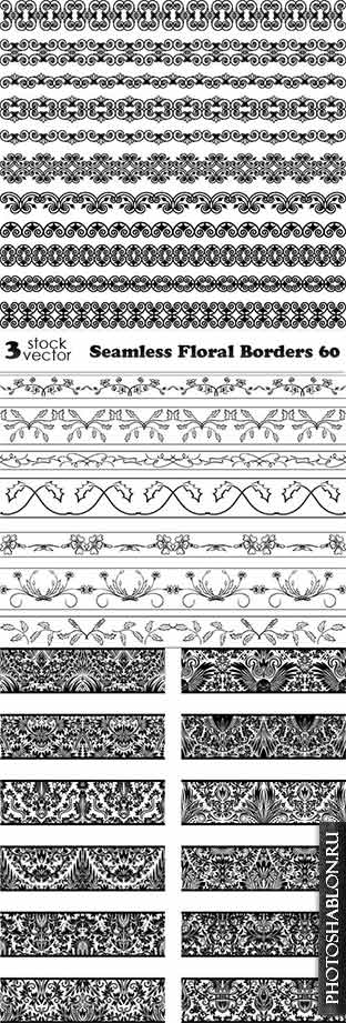 Vectors - Seamless Floral Borders 60