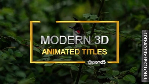 3D Animation Titles 83091796 - After Effects Templates