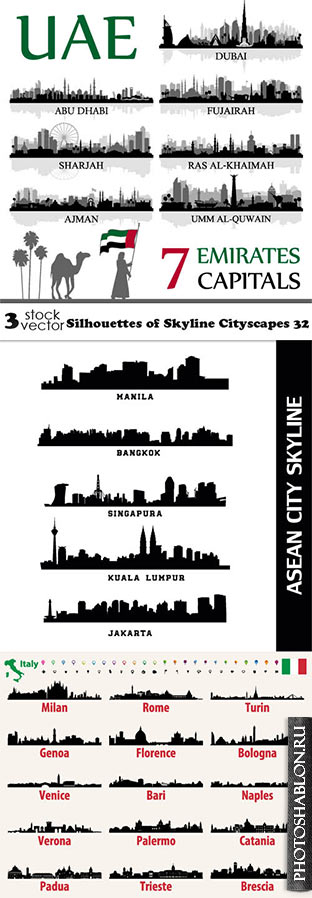 Vectors - Silhouettes of Skyline Cityscapes 32