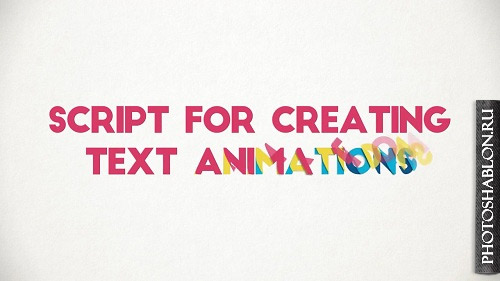 Paper Animated Typeface - After Effects Templates