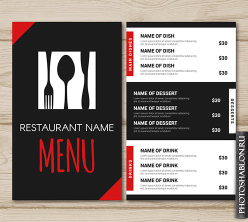 Vector restaurant menu with cutlery silhouettes