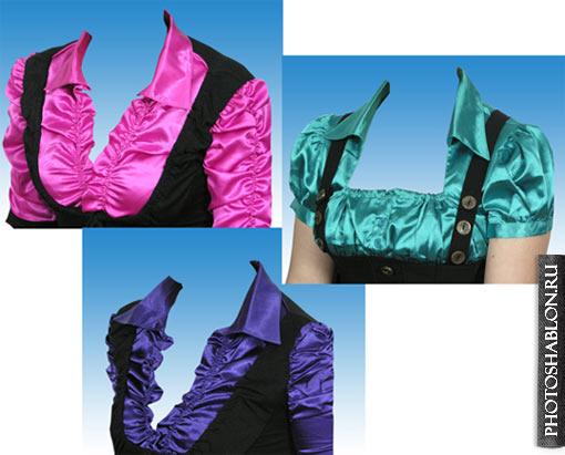Шаблон трех шелковых блузок ярко