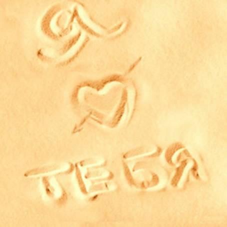 Картинка с надписью на песке - Я люблю тебя