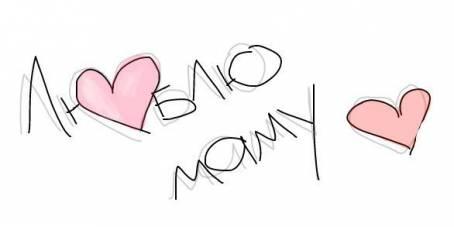 Картинка - Люблю маму