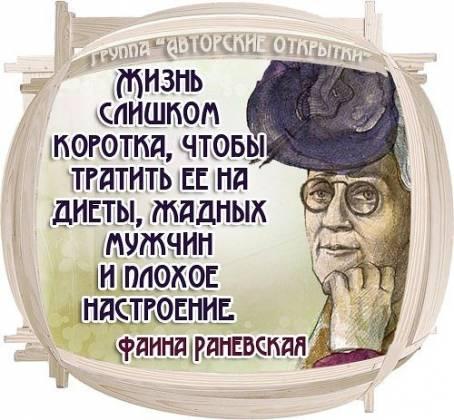 """Цитата: """"Жизнь слишком коротка, чтобы тратить..."""
