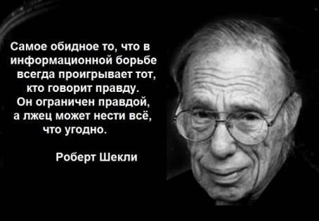 Порошенко выступает за разработку нового законопроекта о господдержке кинематографа - Цензор.НЕТ 2562