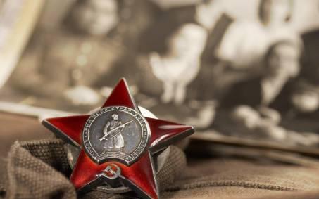 Открытка к Дню Победы, к 9 мая