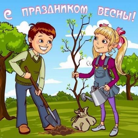 Картинка к 1 мая - С праздником Весны!
