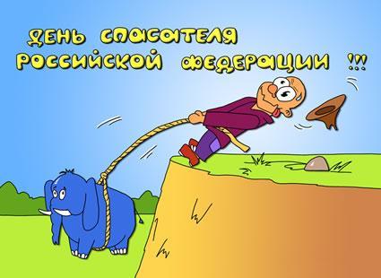 Картинка - День спасателя РФ
