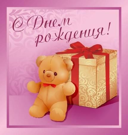 http://photoshablon.ru/_ph/3/2/419372519.jpg?1497671665