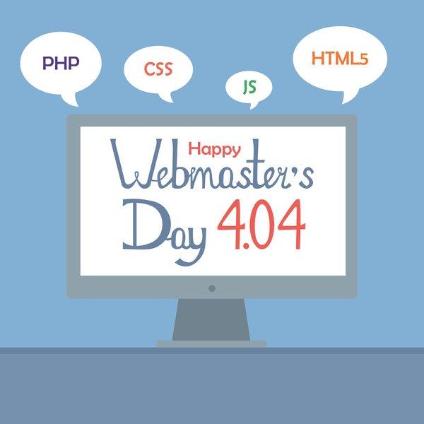 Открытки с Днем веб-мастера, картинки, поздравления - Открытки - Профессиональные праздники - Скачать бесплатно картинки, открытки, демотиваторы, приколы - Скачать бесплатно шаблоны для Фотошопа, фотошаблоны