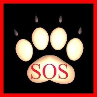 Картинка - SOS