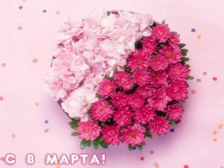 Открытка с розовыми цветами - С 8 Марта!