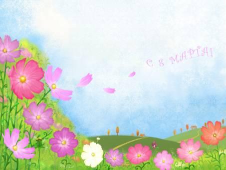 Красивая весенняя открытка - С 8 Марта!