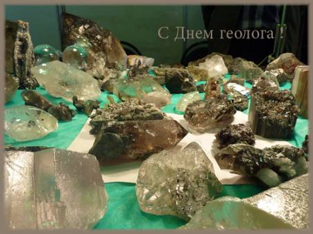 Поздравительная картинка - С Днем геолога!