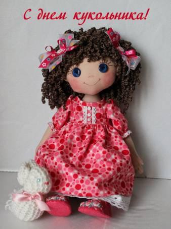 Поздравительная картинка - С Днем кукольника!