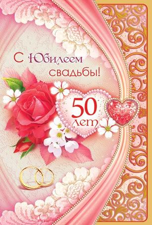 Поздравление 5 лет свадьбы в прозе